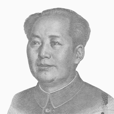 Creating a Communist State: China under Mao